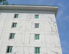 中源酒店外墙防水